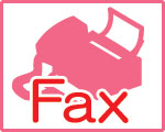 フォーマットFAX用