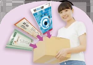 化粧品買取 ルージュ 商品同梱サービス